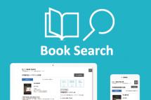 Book Search 店頭在庫検索