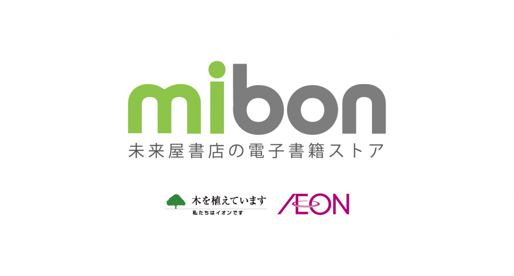 PRESS_mibon_rogo_aeon