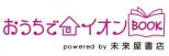 honya_logo_0622