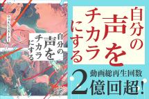 12/16発売 先着で限定特典プレゼント!