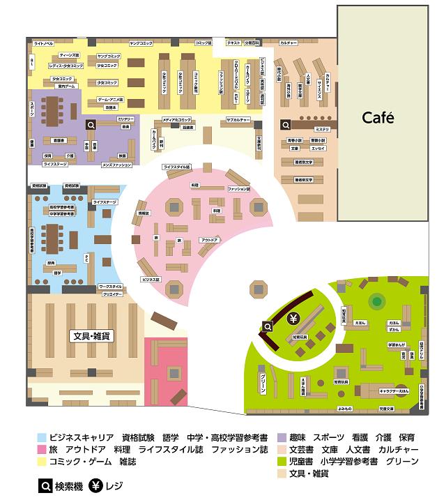 miraiyashoten-co-jp_dev_image-161104_627px